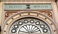 05 Liceu, medallons de Rossini i Mozart.jpg