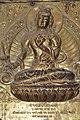 071 Sarvanivaraṇaviṣkāmbhī Lokeśvara (Jana Bahal).jpg