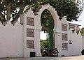 072 Can Ribas (Montgat), portal neoàrab.JPG