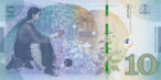10-lari-banknote-back-side.png