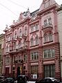 11 Sichovykh Striltsiv Street, Lviv.jpg