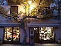 12015 Limone Piemonte CN, Italy - panoramio.jpg