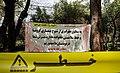 1399010914573262020006334 پارک های تهران در روزهای کرونایی.jpg