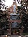 159 Institut Pere Mata, Pavelló dels Distingits, façana.jpg