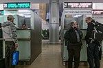 16-03-30-Ben Gurion International Airport-RalfR-DSCF7536.jpg