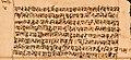 1636 CE Samaveda, Sadvimsha Brahmana, Benares Sanskrit college, Edward Cowell collection, sample ii, Sanskrit, Devanagari.jpg