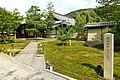 170923 Kodaiji Kyoto Japan18n.jpg