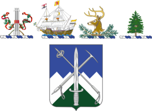 172nd Infantry Regiment (United States) - Coat of arms