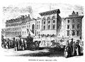 1854 BostonTheatre Bostonian1894 v1 no1.png
