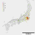 1855 Ansei Edo earthquake intensity.png