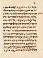 1860s manuscript copy of ancient Maitrayaniya Upanishad, sample iii, Krishna Yajurveda, Pune Maharashtra, Sanskrit, Devanagari.jpg