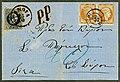 1869 10sld 20lepta KK Levant Candia Syros Mi4I.jpg