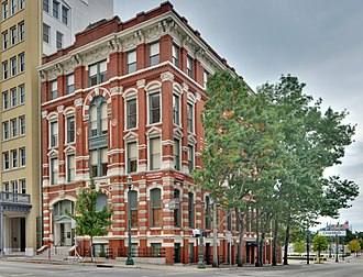 National Register of Historic Places listings in Harris County, Texas - Image: 1884 Houston Cotton Exchange