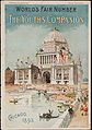 1893 WorldsFair YouthsCompanion Boston.jpg
