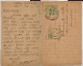 1928-02-19 Letter From Prafulla Chandra Ray To Debendra Nath Mitter - Kolkata 2011-01-14 0176-0175.png