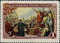 Pereyaslavskaya Rada