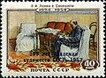 1958 CPA 2147.jpg