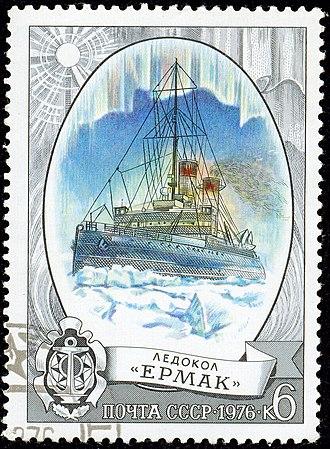 Yermak (1898 icebreaker) - 1976 Soviet postage stamp honoring the Yermak