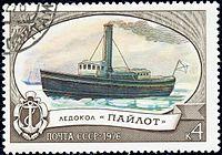 1976. Ледокол Пайлот