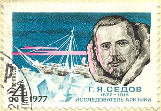 Georgy Sedov - Image: 1977. Георгий Седов