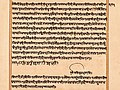 19th century manuscript copy, 1704 CE Guru Granth Sahib, Schoyen Collection Norway.jpg
