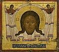 1 2612 sztuka-cerkiewna-dawnej-rzeczypospolitej--stala-.jpg
