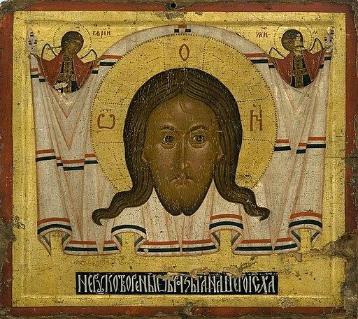 1 2612 sztuka-cerkiewna-dawnej-rzeczypospolitej--stala-