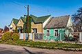 1st Bazisnaja street (Minsk) 7.jpg