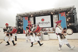 1st Okinawa International Movie Festival - Local performers on the main stage of the 1st Okinawa International Movie Festival