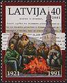 20010113 40sant Latvia Postage Stamp.jpg