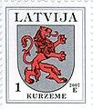 20070608 01sant Latvia Postage Stamp.jpg