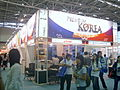 2008Computex Premium Korea Pavilion.jpg