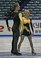 2008 NHK Trophy Pairs Kemp-King04.jpg