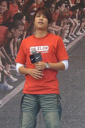 Tank (Taiwanese singer) - Tank at the 2008 The Nike+ Human Race in Taipei