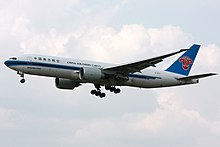 China Southern Airlines - Wikipedia