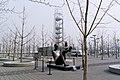 2010 CHINE (4548762418).jpg