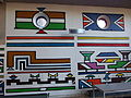20150312 Maastricht; University of Maastricht; Murals in Faculty of Business and Economics 1.jpg