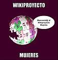 2015 WikiproyectoMujeres.jpg