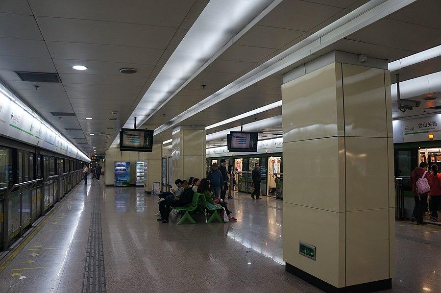 Loushanguan Road station