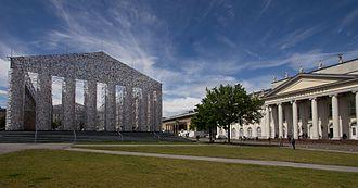 Documenta 14 - The Parthenon of Books