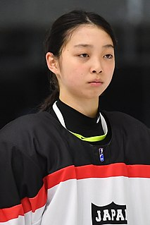 Yoshino Enomoto Japanese ice hockey player