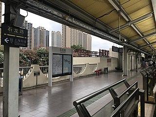 Shilong Road station Shanghai Metro station