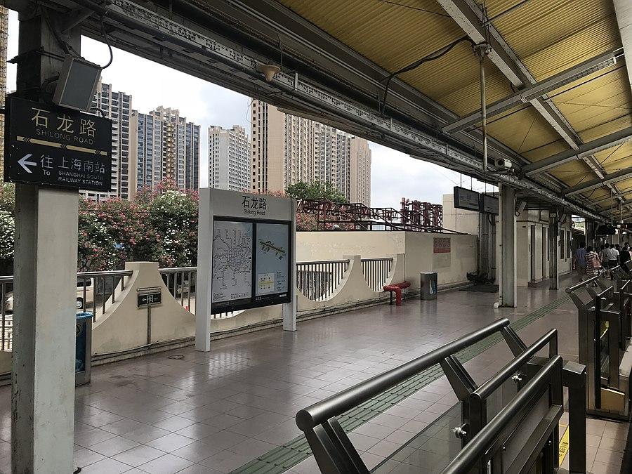 Shilong Road station