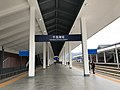 201812 Sign of Qiandaohu Station on Platform 3,4 (3).jpg