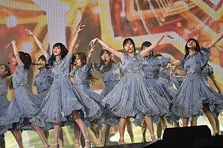 Nogizaka46 discography Discography of Japanese band Nogizaka46