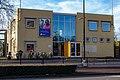 20201218 Omroep Tilburg Pand Omroep Tilburg Oud Zuid Spoorzone Zuid VGL Terrein Spoorpark clean-2.jpg