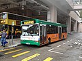 2079 NWFB 46X 11-04-2015.jpg