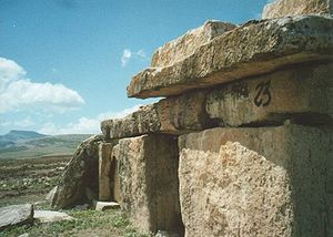 Eles is the site of a large number of خرسنگic میزسنگ