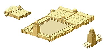 Proche de 2220 dans 2013 - PREDICTIONS 370px-3D_computer_modeling_of_the_Great_mosquee_of_Kairouan-blank