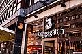 3 Kungsgatan Mobile Phone Store (22460724332).jpg